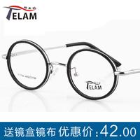 Myopia vintage round frames round frame glasses myopia round eyeglasses frame non-mainstream glasses
