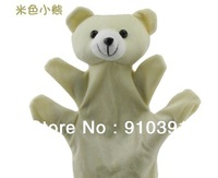 Free ship(10 kinds animals)22CM animal puppet,plush hand puppet,soft puppet talking props,children plush toys as Christmas gift