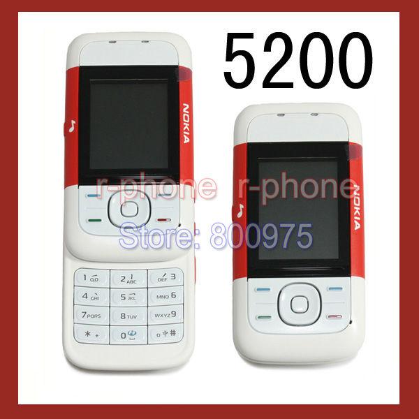 gps nokia 5200: