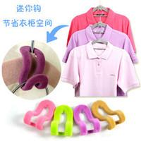 20pcs/lot Hanger Hooks Non-slip hanger gadget mini hook  Free shipping