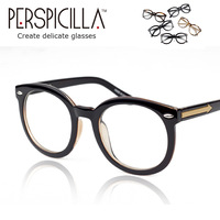 Round frame glasses leopard print plain mirror star style big box non-mainstream decoration vintage eyeglasses frame