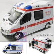 cheap ambulance