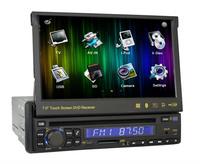 7inch 3D cartoon menu  fixed  panel  car DVD