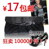 2012 autumn chain cross-body small bag vintage fashion one shoulder cross-body female bags