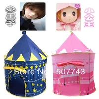 Cartoon dream House Baby Tent Children kids Toys play house folding Tent Girl Princess Pink Castle Playing Game House,free ship