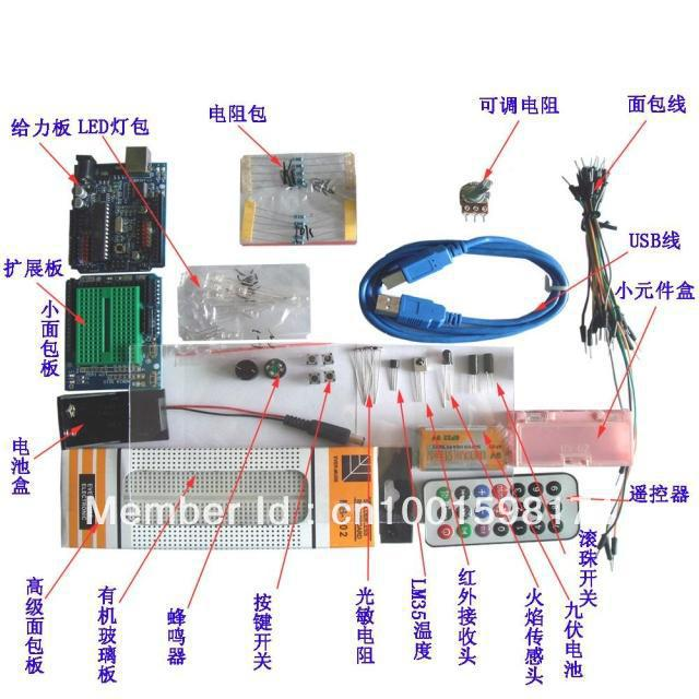 Development board learning Kit ForArduino (ATMEGA328 board+Ft232 )Starter Kit is preferred based on the entry to the force plate(China (Mainland))