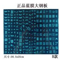 1000 Design !!! BIG SIZE Konad Nail Art Stamp Image plate Template  XL (A B C DC style choose) Free shipping