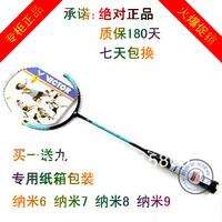 Victory victor badminton carbon nano