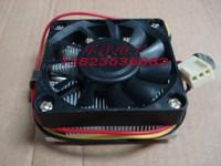 Aluminum ultra-thin intel p3 370 1u radiator heatsink fan