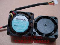 2cm  kd0501pfb3-8 2010 5v 0.3w 20*20*10 MM  ball small cooling fan