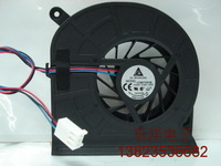 kdb0705hb 5v 0.40a one piece machine laptop cpu cooling  fan