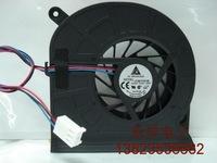 kdb0705hb 5v 0.40a one piece machine laptop cpu cooling  fan