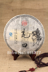 41dollar/pcs.357gram/pcs, burning the body fat,Pu erh raw,orange puerh tea,tea leaves,weight loss products,chinese food(China (Mainland))