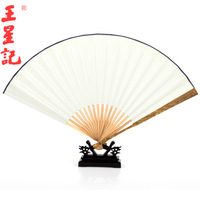 Fan quality bamboo flowers whellote