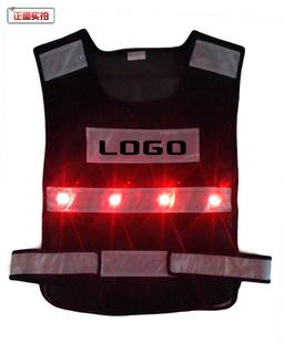 LED traffic warning safety clothing Safety vest Reflective vests Sanitation service Rescue Fire(China (Mainland))