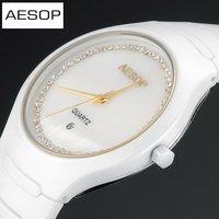 Brand watch waterproof ceramic fashion wrist watch diamond ring dial date white color 9901 free shipping DHL