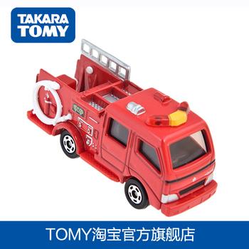 Free Shipping mini car  toy car  Tomy fire truck birthday gift toy alloy car model 41