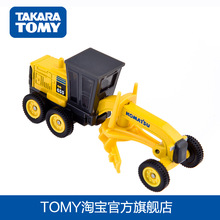 toys tractor promotion