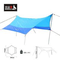 Tentorial Beach Tent Gazebo Outdoor Rain Shed