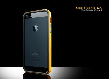 SPIGEN SGP Case Neo Hybrid EX Vivid Series For iPhone 5 5G Free Shipping Retail