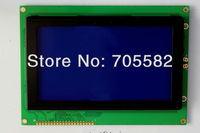 Graphic 240128L LC7981 serial display module