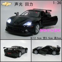 Alloy car model toy CHEVROLET veidt acoustooptical open the door WARRIOR