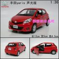 Alloy car model toy car toyota TOYOTA yaris greenhorn acoustooptical WARRIOR