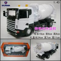 Gift box set artificial car engineering car alloy truck mixer model children toys white