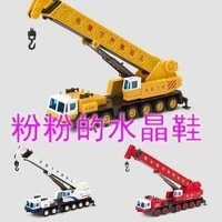 Exquisite gift engineering car alloy big crane car model toy