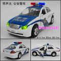Alloy car model toy public security police car 6050 plain WARRIOR blue
