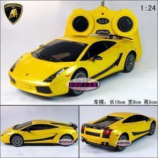 Starlight lamborghini cool sports car remote control car models