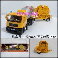 Alloy car models cement mixer truck model truck toy model gift box set