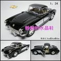 Soft world kinsmart1 : 34 CHEVROLET veidt 1957 webworm alloy car model black