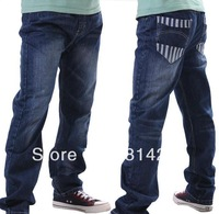 Free   shipping  The new boy cotton autumn outfit cowboy casual pants single-pants