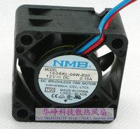 Original Nmb 4020 12v 0.15a 1608kl-04w-b50 switch computer case cooling fan