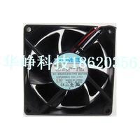 Original Nmb 3110kl-04w-b59 8025 12v 0.3a double bearing cooling fan
