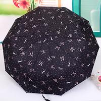 [ANYTIME]Original Threeelephant Brand- Automatic Umbrella Anti-uv Bow Umbrella Wholesale & Retail -EMS Free Shipping