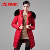 2012 Bejirog New arrival noble elegant women's medium-long large fox fur down coat