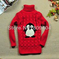 Куртка для девочек Sunlun /2026/n SCG-2026-N
