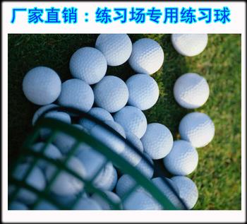 Golf practice ball double layer ball golf ball
