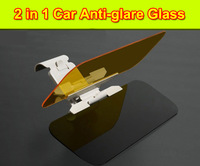 2012 New Patent 2 in 1 Car Shield Anti-Glare Glass For Day & Night Sunvisor Vehicle Mounted Goggles Car Security System