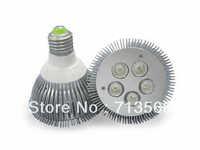 Led par Light P30 E27 5W  Edison/Epistar chip CE certification 400lm