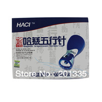 Haci Magnetic Acupuncture Suction Cup  Only for Australia and New zealand