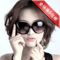 Yd166 fashion fashion anti-uv sun-shading gradient color sun glasses large frame sunglasses