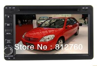 Lifan 520 Car dvd player with with GPS Navigation TV Bluetooth Radio V-CDC Russian menu language,Free shipping