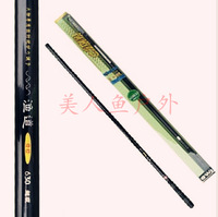 GUANGWEI 3.6 meters hard meropodite taiwan fishing rod carbon fishing rod belt 2.7 hand pole
