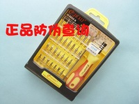 Jackly32 tools high quality screwdriver belt lengthen rod