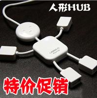 Usb extension hub doesthis four hub lilliputian usb hub