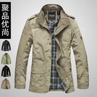 Мужской пуховик Male autumn 2012 slim outerwear male wadded jacket thin nick coat cotton-padded jacket