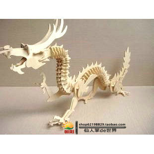 New fancy Intelligent educational toy 3D animal model WOODEN PUZZLE  DIY WOODCRAFT CONSTRUCTION KIT Chinese Dragon G-M005